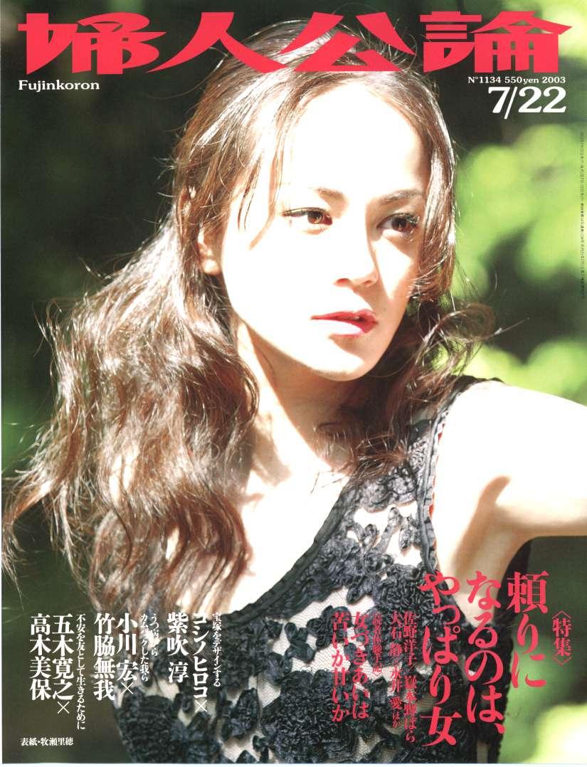 pacificgirls 546 近藤真彦 (@Nihon_Nippon_1) | Twitter